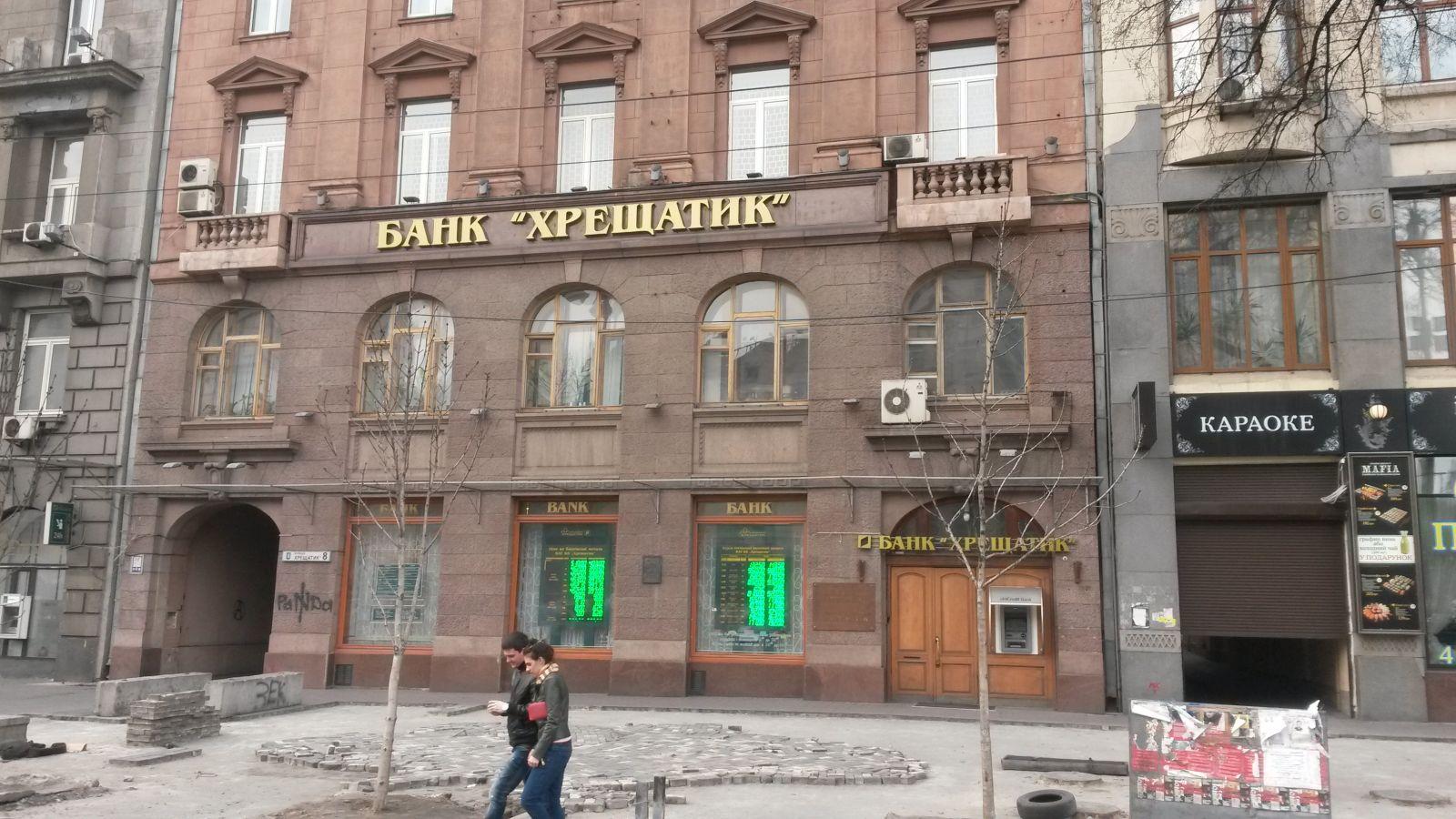 Где работают банки - f51