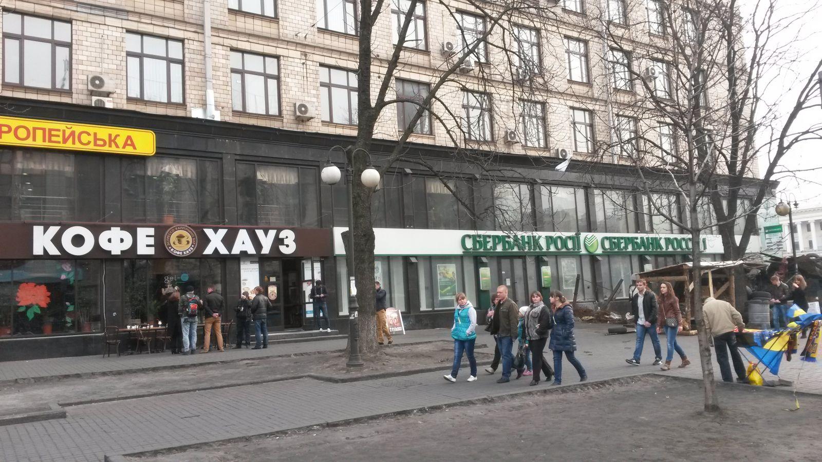 Где работают банки 1 июля - d26a